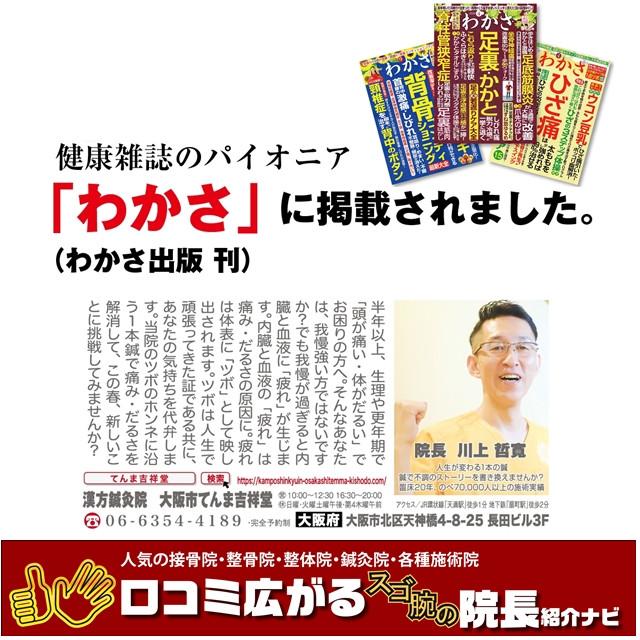 http://www.inchou-navi.com/
